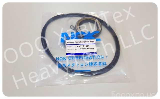 Продам: XKAY-01401 Ремкомплект гидромотора