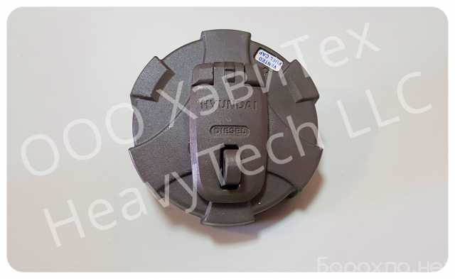 Продам: 32M9-02120 Крышка топливного бака