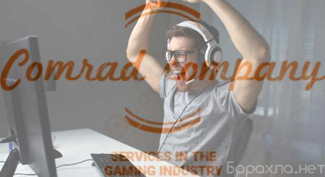 Вакансия: Комрад компани работа в игровой сфере