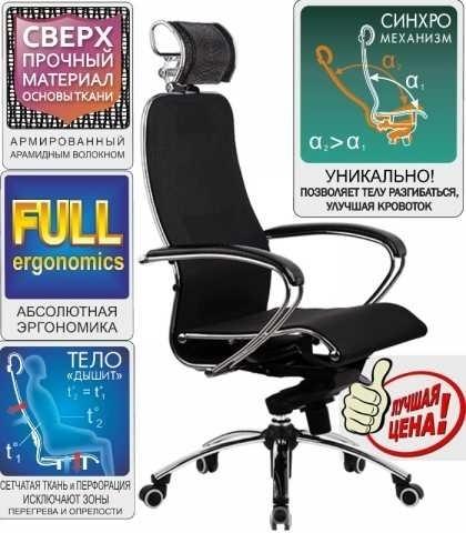 """Продам: Кресло компьютерное """"SAMURAI S2"""""""