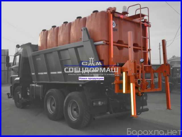 Продам: СДМ.ПМО Поливомоечное оборудование
