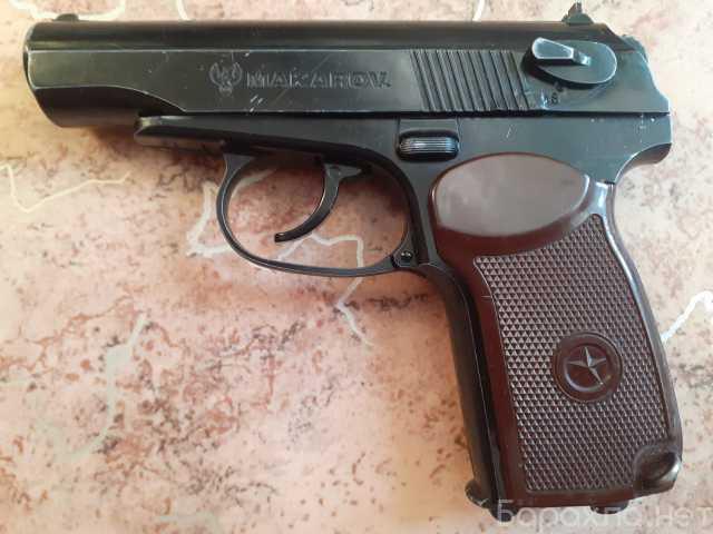 Продам: Пневматический пистолет с кобурой