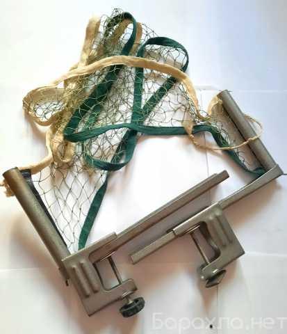 Продам: Сетка для настольного тенниса СССР