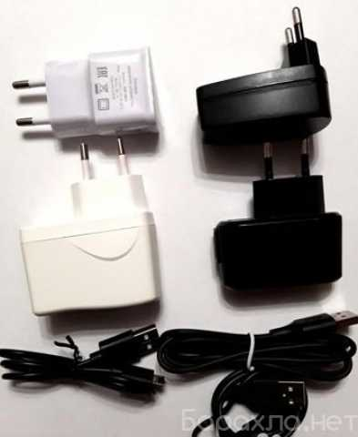Продам: Зарядные устройства 5 В и шнуры питания