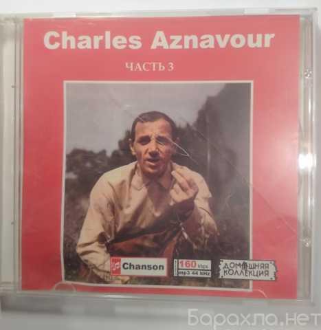 Продам: Разная музыка на CD и DVD