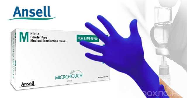 Продам: Нитриловые перчатки Skymed, Ansell, Cran