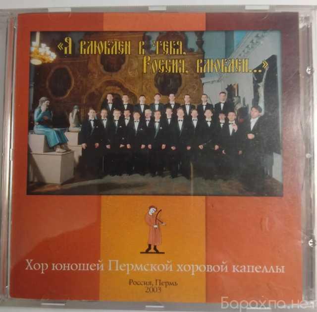 Продам: Классическая музыка на CD и DVD