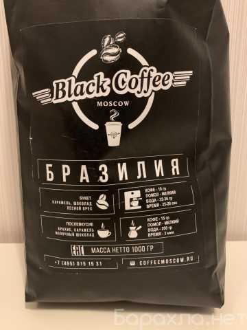 Продам: Кофе в зернах 1 кг Арабика (Бразилия)