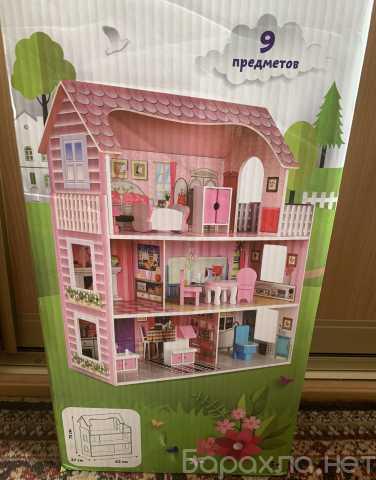 Продам: Кукольный домик Demi star (оригинал)