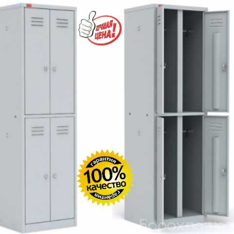 Продам: Шкафы металлические гардеробные 4х двер