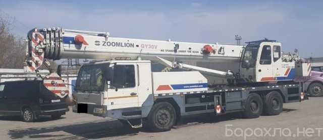 Продам: Продам автокран Zoomlion QY30V, в 2013 г