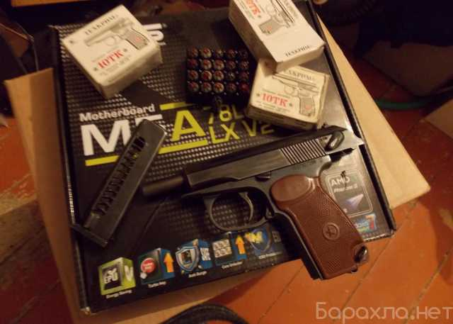 Продам: МР-371