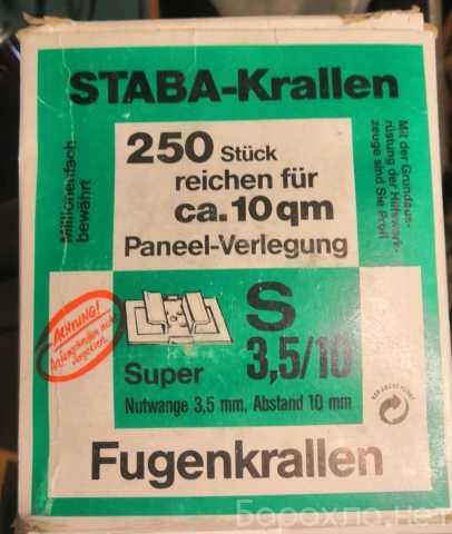 Продам: Крепёж для панелей мдф staba-krallen