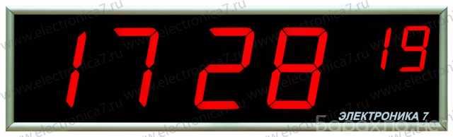 Продам: Шестиразрядные электронные часы Электрон