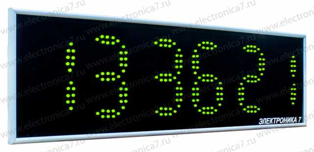 Продам: Часы Электроника 7-2130С6, зеленый цвет
