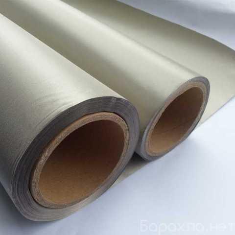 Предложение: Металлизированная полиэфирная ткань