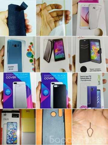 Продам: Чехлы для смартфонов и мобильных телефон