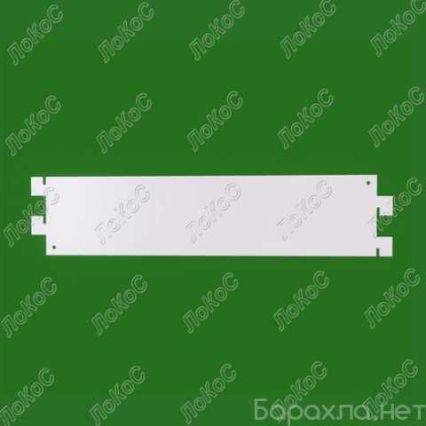 Продам: Кронштейн козырька канапе L=400мм
