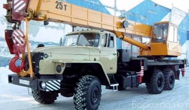 Продам: Продам автокран Ивановец, Урал,25тн