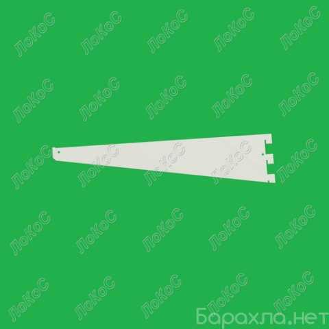 Продам: Кронштейн торгового стеллажа L=600мм