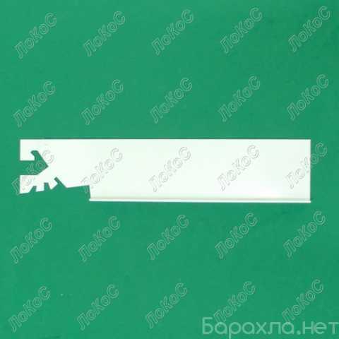 Продам: Кронштейн для хлебных корзин L=400мм