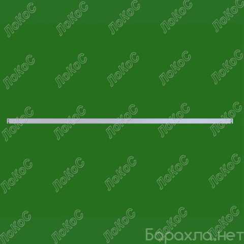 Продам: Планка для журнальных полок L=900мм