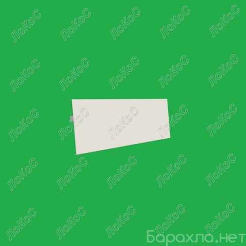 Продам: Плинтус (цоколь) L=600мм, окрашенный