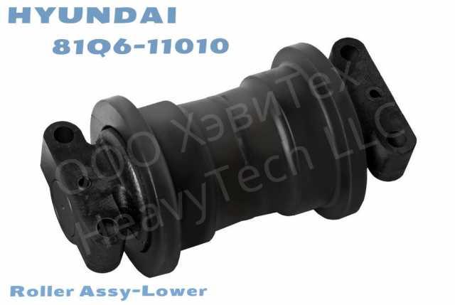 Продам: 81Q6-11010 Каток опорный