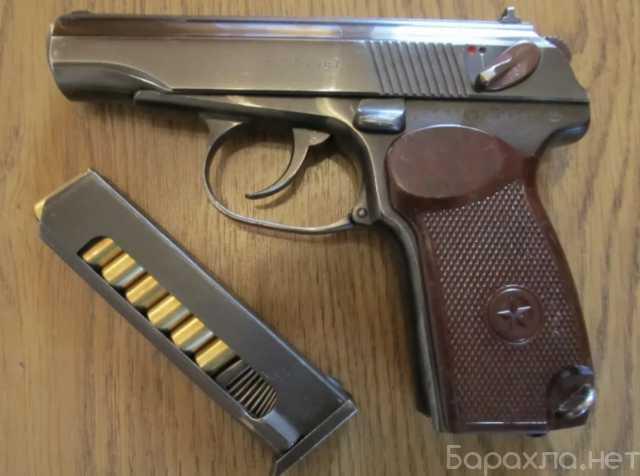 Продам: Пистолет трвм ПМ