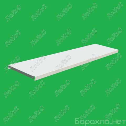 Продам: Полка для стеллажа 200*1200мм
