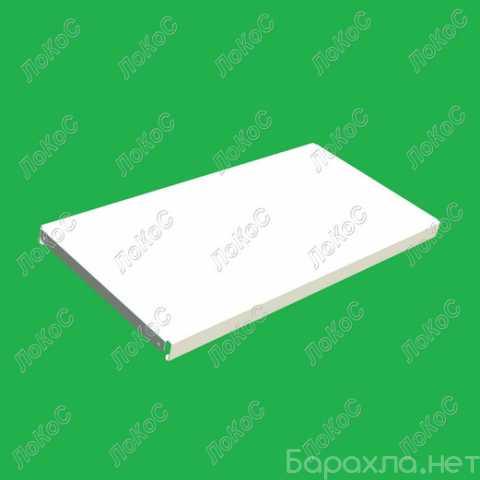 Продам: Полка для стеллажа 200*900мм