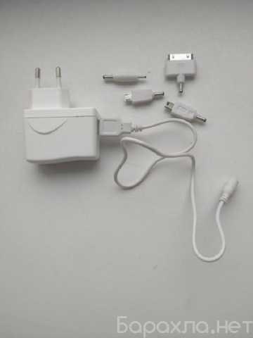 Продам: Универсальное зарядное устройство