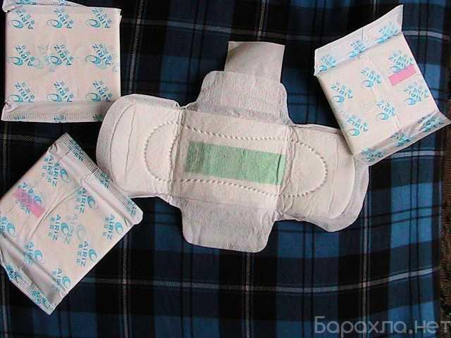 Продам: прокладки гигиенические женские