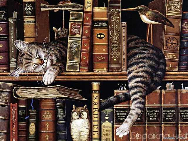 Куплю: Антикварные книги