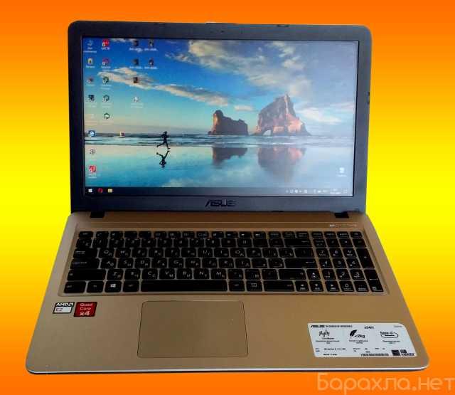 Продам: ноутбук Asus X540Y бу в отл.состоянии