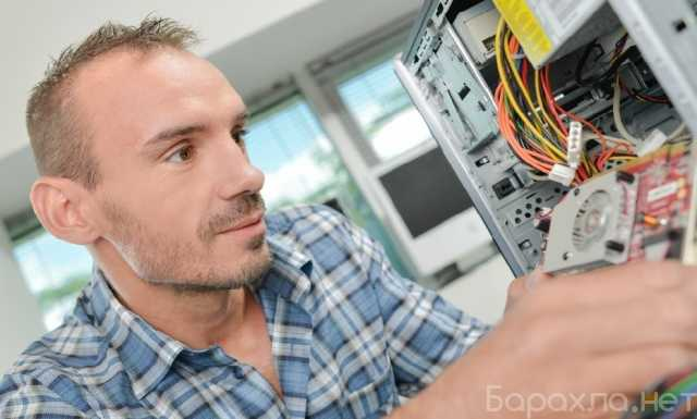 Предложение: ремонт Компьютеров/y/компьютерная помощь