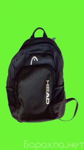 Продам: рюкзак городской 2-х лямочный Head