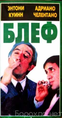 Продам: Видеофильмы на VHS (6)
