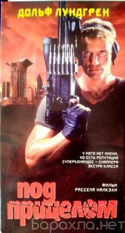 Продам: Видео фильмы на VHS (1)