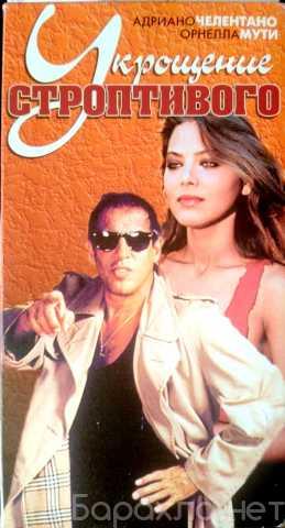 Продам: Видеофильмы на VHS (2)