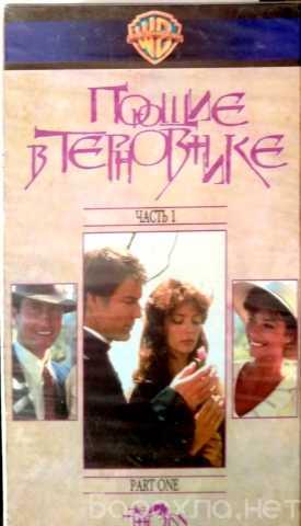 Продам: Видеофильмы на VHS (5)