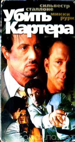 Продам: Видеофильмы на VHS (4)
