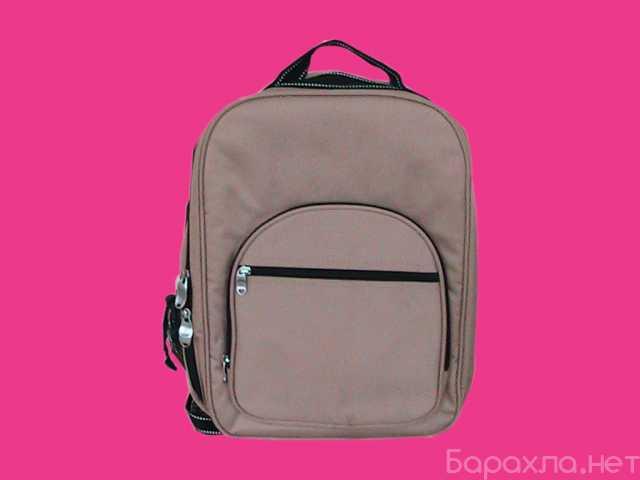 Продам: рюкзак с 2-мя отделениями новый