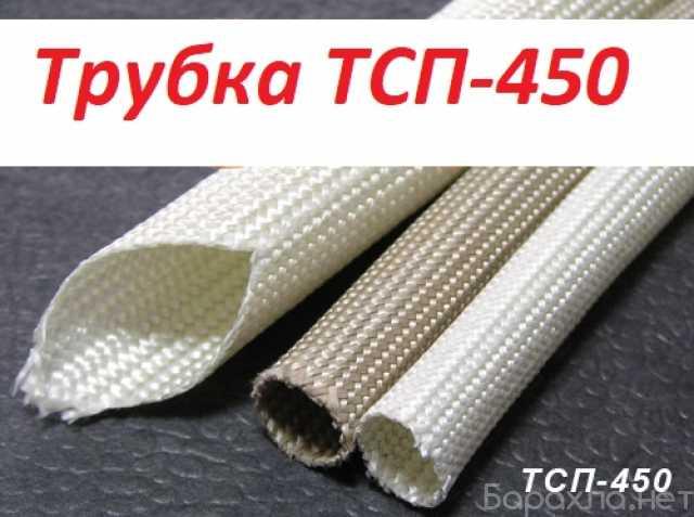 Продам: Радиант ТСП-450