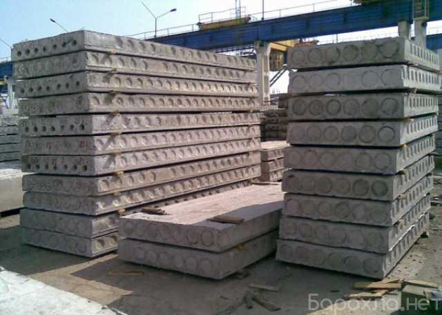 Продам: Плиты перекрытия бетонные