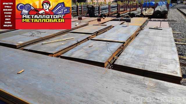 Продам: Листы стальные, металл в Нижнем