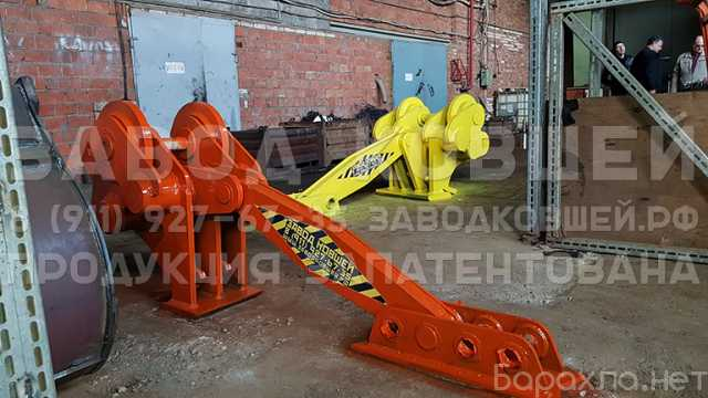 Продам: измельчители бетона