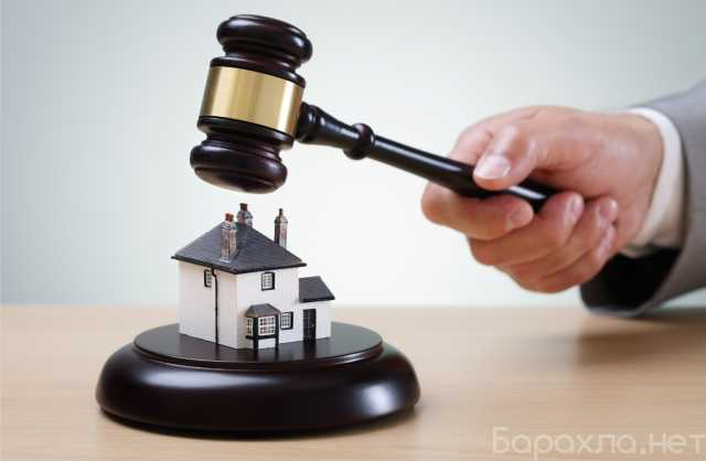 Предложение: Онлайн консультация Жилищного юриста