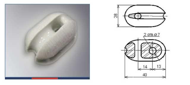 Продам: ИТО-3 изолятор орешковый