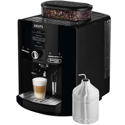 Продам: кофемашина